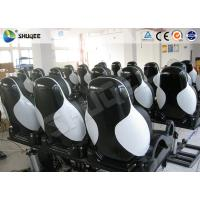 Buy cheap Electronic System 5D Luxury Chair With Spray Air And Water product