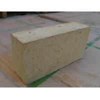 Buy cheap Dry Pressed High Alumina Refractory Brick High Temperature Firebrick from Wholesalers
