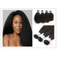 Buy cheap Ce Hair Extension 5A Virgin Brazilian Hair Kinky Curl Apply To Fiber Ladies Wig from wholesalers