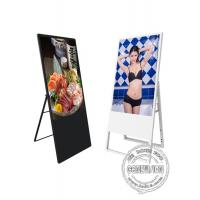 Buy cheap 43 Inch Android OS Kiosk Digital Signage Menu Board White Black Frame Ultra Slim from wholesalers