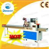 Buy cheap Semi-automatic Packaging Machine Packaging Machinery from wholesalers