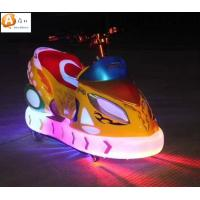Buy cheap kid game play go racing car games amusement ride for fun cente equipment from wholesalers