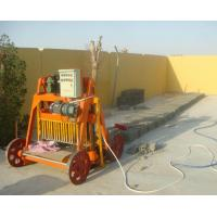 Buy cheap Mobile Block Making Machine QYJ4-45 from wholesalers
