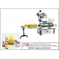 Buy cheap High Speed Spindle Bottle Screw Capping Machine Flexible With 60-150 Bottles / Min from wholesalers