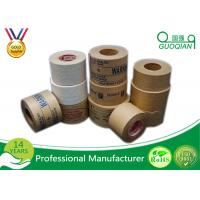 Buy cheap Colored Masking Paper Packaging Tape , Kraft Sealing Tape For Sealing Carton from wholesalers