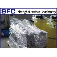 Buy cheap Sludge Treatment Equipment For Dewatering , Solid Liquid Separation Equipment from wholesalers