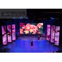 Buy cheap Custom P5 Digital Mobile Stage LED Screen Rental CE MW Power Supply 640X640mm product