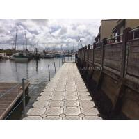 Buy cheap marine  floating pontoon for floating dock from wholesalers