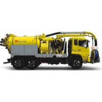 Buy cheap Combination Jet/Vac Truck,combined vacuum jetter truck,combined sewer cleaning truck,Combo vacuum truck from wholesalers