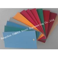 Buy cheap Commercial PVC Resilient Vinyl Flooring Sheet In Rolls For Healthcare Hospital University from wholesalers