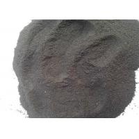 Buy cheap Black Color Powder Shaped Coal Tar Pitch Exposure With High Water Soluble Content from wholesalers
