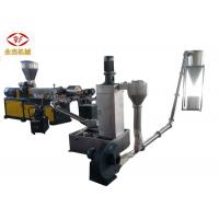 Buy cheap High Speed Plastic Granules Manufacturing Machine Water Ring Die Face Cutting Way from wholesalers