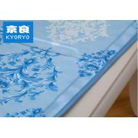 Buy cheap High Tech Japan Gel Cooling Mattress Pad Comfortable Seat Cushion For Office Lady from wholesalers