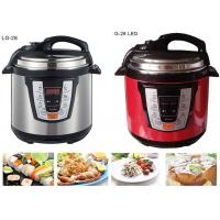 Buy cheap The best electric modern professional perfect food pressure cooker cookware from wholesalers