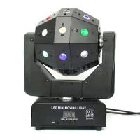 Buy cheap High Brightness 16x3W Voice Control RGBW LED Strobe Beam Disco Ball Laser 3-in-1 Moving Head Lights from wholesalers