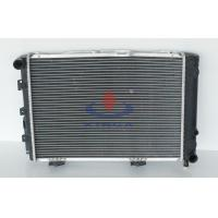 Buy cheap High cooling efficiency auto repair radiator Of BENZ W124 / 200D / 250 TD 1984 1993 MT from wholesalers