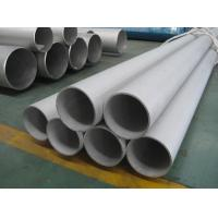 Buy cheap TP347H 347 Seamless Stainless Steel Tube 10mm 15mm , ES 1.4301 / 1.4307 Large Diameter from wholesalers