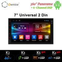Buy cheap Ownice Octa 8 Core Android 64GB ROM 4G LTE Car GPS 2 din Universal car Radio dvd player from wholesalers
