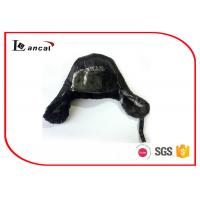 Buy cheap Black Leather Winter Trapper Hat With Faux Fur Earflap And Snap Button from wholesalers