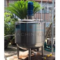 Buy cheap 1000L Stainless Steel Vacuum Mixer Tank With Pump And Filter Chemical Reactor Agitator With Filter from wholesalers