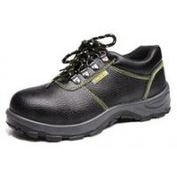 Buy cheap SM6001 good quality safety shoes for work from wholesalers