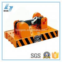 Buy cheap Automatic 2 ton Magnet Lifter Magnetic Lifter Handles from wholesalers