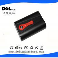 Buy cheap 2200mah jacket battery inteligent temperature control from wholesalers