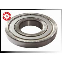 Buy cheap Water Pump Deep Groove Ball Bearings 6321 - 2Z High Speed Low Noise from wholesalers