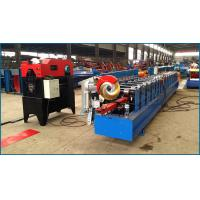 Buy cheap Automatic Downpipe Roll Forming Machine With 8 - 20 M / Min Production Capacity from wholesalers