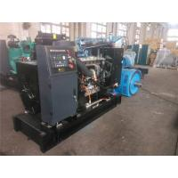 1500r / Min Rated Speed General Diesel Generator 250Kva Powered By Perkins Engine