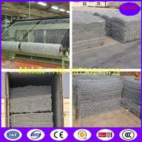 Buy cheap Sell Galvanized Gabion Box/Stone Gabion Box from wholesalers