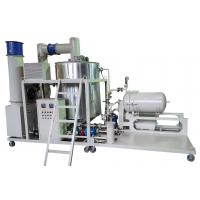 Buy cheap Motor Waste Oil Regeneration Machine Nry Series Low Noise With SGS Approval from wholesalers
