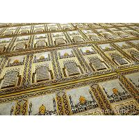 Buy cheap 2012 New!!!islamic prayer mats with qibla finder from wholesalers