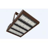 Buy cheap Solar Football Stadium Floodlight 50W - 1000W Solar Led Flood Light from wholesalers