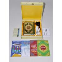 Buy cheap muslim quranic pen,holy quran pen with qaida noorania,sahih al-bukhari,sahih muslim from wholesalers