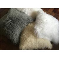 Buy cheap Mongolian Fur Decorative Pillow Mongolian Lamb Fur Throw Pillow Pure Mongolian Throw Pillow from wholesalers
