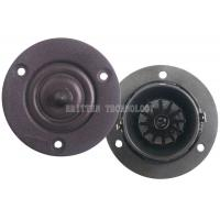 Buy cheap Silk Diaphragm Car Tweeter Speakers 20 Watts 2.5 Inch , 800Hz - 40KHz from wholesalers