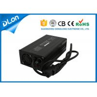Buy cheap AC85v ~ AC250v input 36v 4a 24v 5a intelligent Electric toy car battery charger from wholesalers