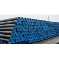 Buy cheap Milled steel tube,ERW tubing,ERW TUBE,Round tube,black steel pipe from wholesalers