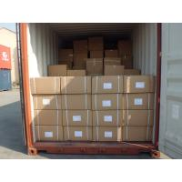 Buy cheap Fenoxaprop-P-ethyl 95% TC/herbicides/White Power from Wholesalers