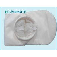 Buy cheap 50 Micron Liquid Industrial Filter Bags Cloth PE / PP / PA / Nylon NMO Filter Material from wholesalers