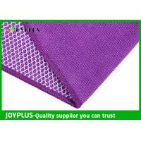 Buy cheap Kitchen microfiber cleaning cloth   Microfiber mesh cleaning cloth Microfiber dish cleaning cloth from wholesalers