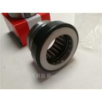 Buy cheap Pressed Steel  Drawn Cup Needle Bearing IKO NAX1023 For Car Transmission from wholesalers