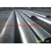 Buy cheap super stockist duplex 2205 stainless steel pipe price from wholesalers