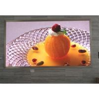 Buy cheap Outdoor Full Color HD LED Display with Die Casting Aluminum Cabinet IP65 from wholesalers