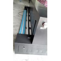 Buy cheap Digital Stand Alone Fixation Machine For Fabric , CE Certificated from wholesalers