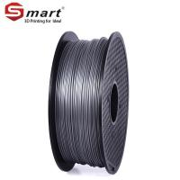 Buy cheap ABS Conductive 3D printer filament 3mm /1.75mm Black 1KG / Roll from wholesalers