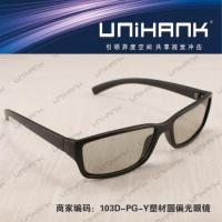 Buy cheap 2013 hot Don't flash type television 3D glasses,circular polarized 3D glasses competitive price manufacture from wholesalers