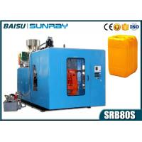 Buy cheap 25 Liter Plastic Jerry Can Extrusion Blow Molding Machine Single Station EBM SRB80S-1 from wholesalers