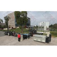 Buy cheap CA Material Plastic Sheet Extrusion Machine Pp Sheet Manufacturing Machine from wholesalers